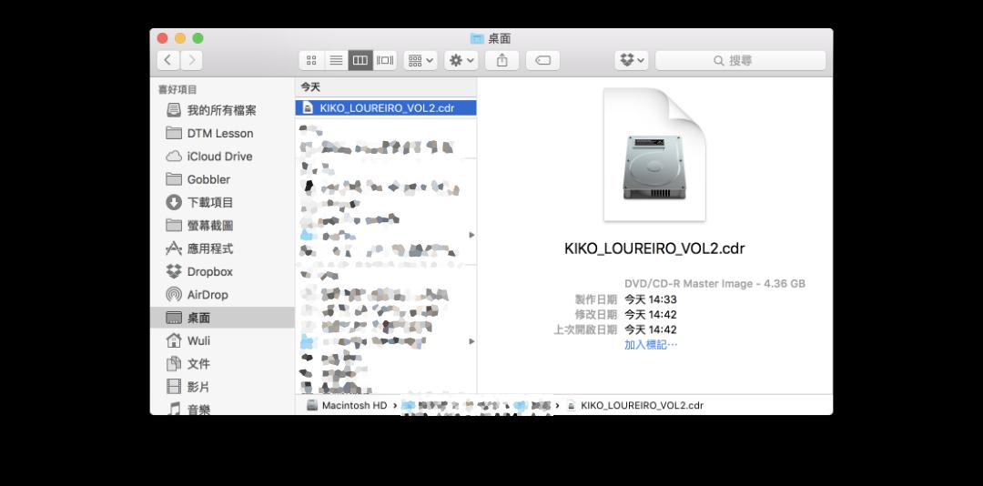 製作好的 DVD 光碟映像檔案格式為 .cdr