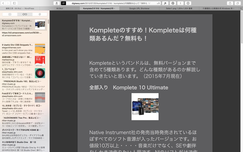 按下 Command + Shift + R 可以開啟 Safari 閱讀器